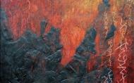 Die Fahrt zur roten Wand/적벽가 71x55cm 2011