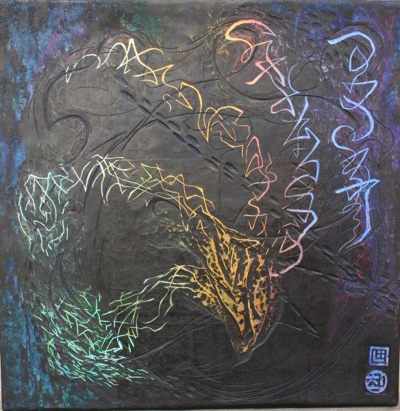 OT/Untitled/무제 49x49cm 2009 Verkauft/sold(Uta Biehl)